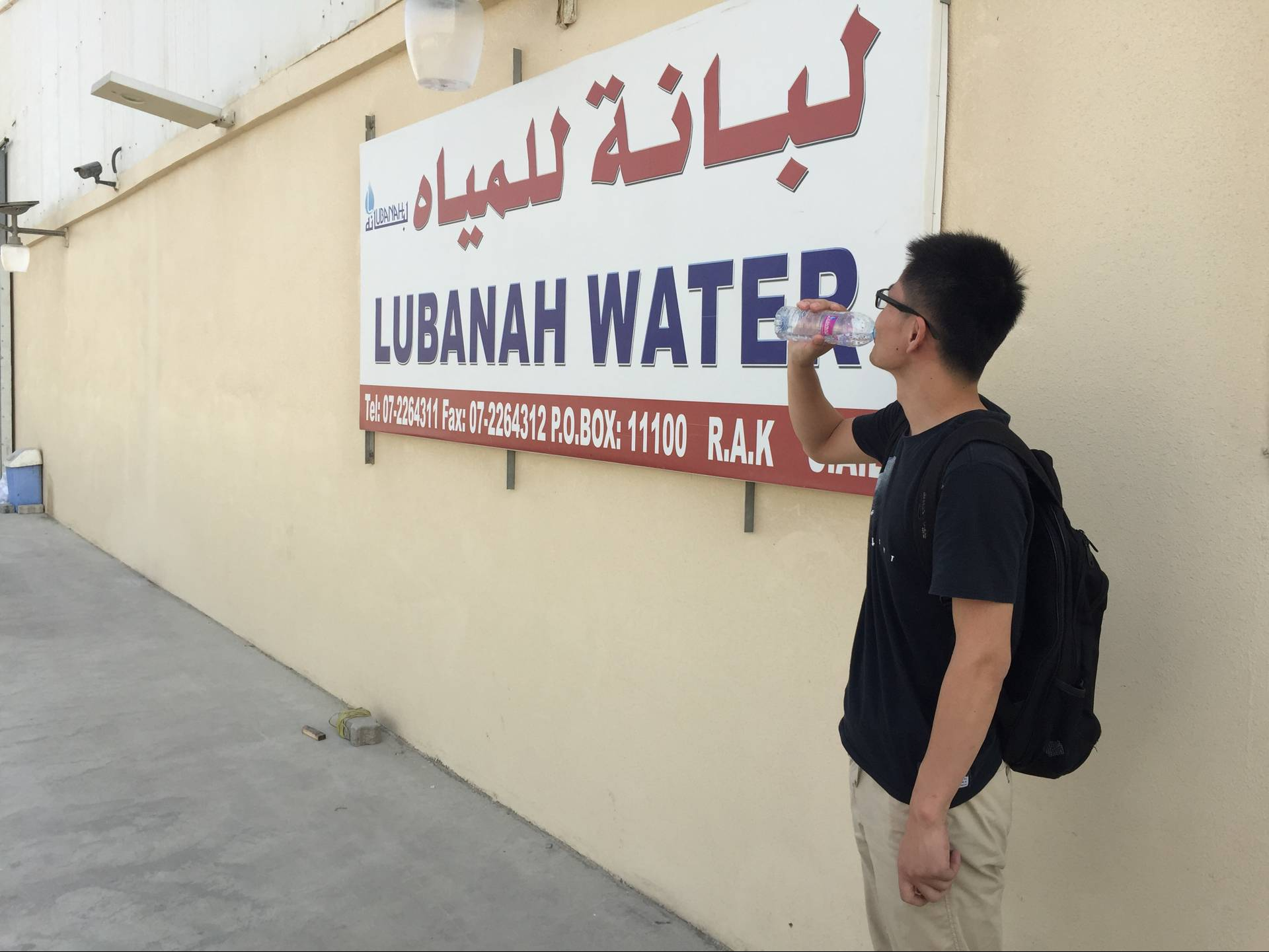 Dubai Complete Mineral Water Production Line.jpg